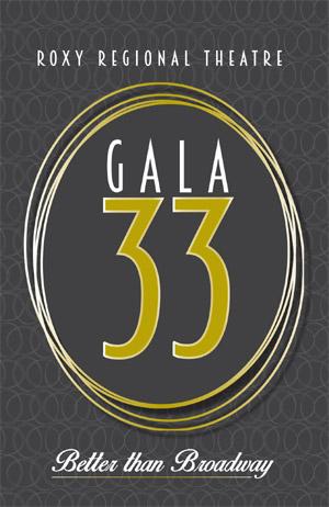 33rd Anniversary Roxy Gala